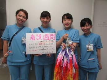 看護週間(11A病棟)